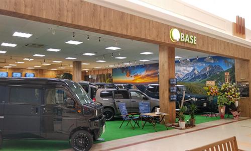 D-BASE 十和田店